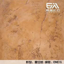 广东《水泥印模地坪》,压花地面,印花水泥路面