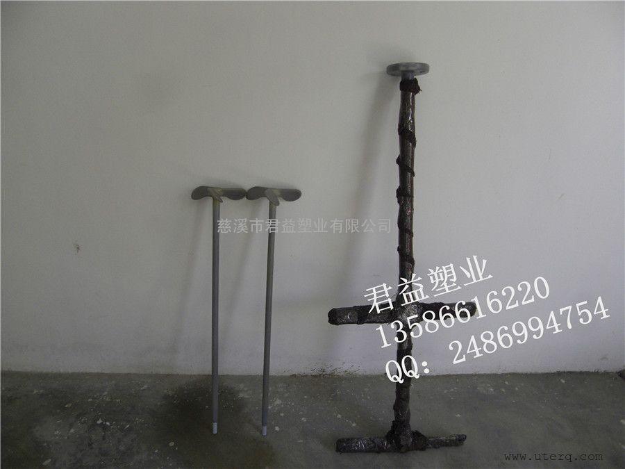 君益陈玉叶介绍次氯酸钠搅拌机BLD10-11-0.75KW