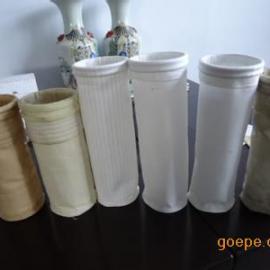 吕梁常温除尘布袋报价生产厂家免运费河津扁布袋骨架袋笼价格