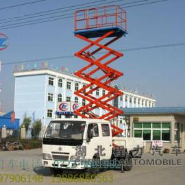 剪叉式高空作业车