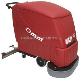 大型地面清洗机860MAGNUM双刷洗地机+环氧地坪清洗机