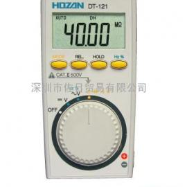 HOZAN/DT-121 数字式万用表 DT-121-TA 进口数字式万用表