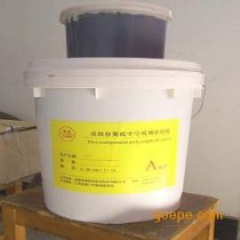 聚硫橡胶密封膏