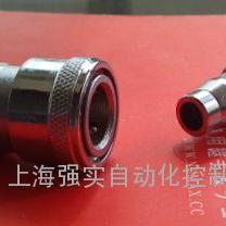 日本碳钢T型快速接头 NUMAX公母接头