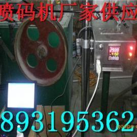 PE管材喷码机/白色墨水喷码机/PVC管喷码机/计米喷码机