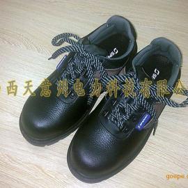 绝缘皮鞋防砸耐油皮鞋防砸绝缘皮鞋5kv绝缘皮鞋安全鞋绝缘鞋