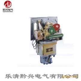 电磁操动机构 CD10-1电磁操动机构 电动操作机构配少油断路器