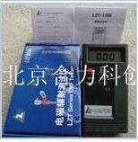 电磁波射线分析仪/辐射检测仪