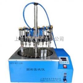 JOYN-DCY-12Y圆形氮吹仪 圆形氮吹仪厂家报价