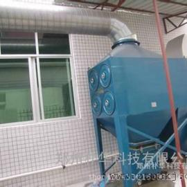 机床用工业吸尘器