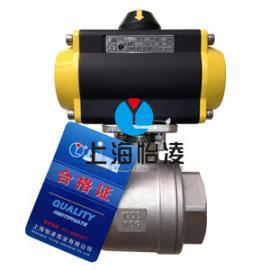 气动阀门 上海怡凌YL1093煤气气动球阀