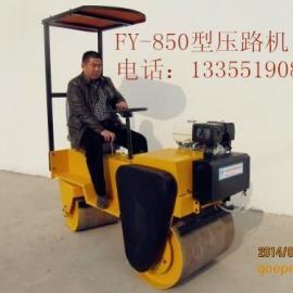 压路机fy-850座椅式压路机河北邯郸火爆价格参数