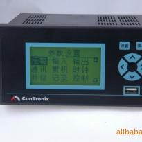 XSR10F/A-HKT2A2B3S2V1记录仪