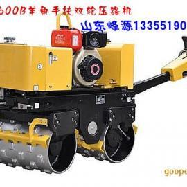 压路机 羊脚式双钢轮压实效果更好手扶压路机 陕西报价参数