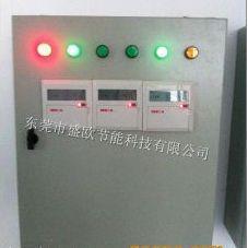 电控箱控制系统