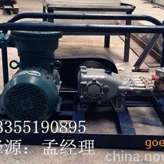 阻化泵 防火防自燃矿用阻化剂喷射泵 河北阻化泵报价参数