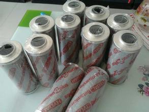 供应0063RN010BN4HC贺德克滤芯厂家直销
