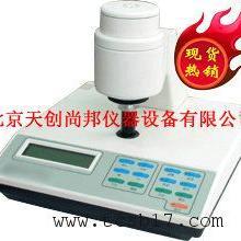 北京生产WSD-3C全自动白度计,全自动白度计价格