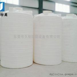 PE储罐厂家   海南广西塑料PE储罐  化工盐酸PE储罐