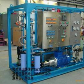 1000l-1吨-1立方每小时苦咸水淡化设备