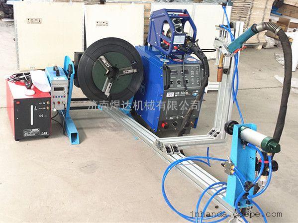 cnc焊接变位机与送丝机水冷机焊机四机联动/完美宽焊缝