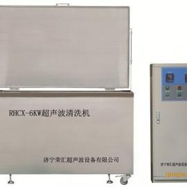基本型医用超声波清洗机
