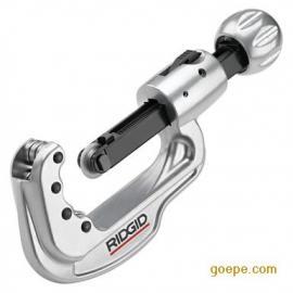 美国RIDGID 35S / 65S不锈钢管割刀