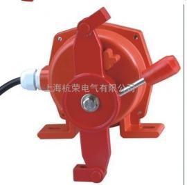 上海杭荣生产销售HFKLT2-H双向拉绳开关