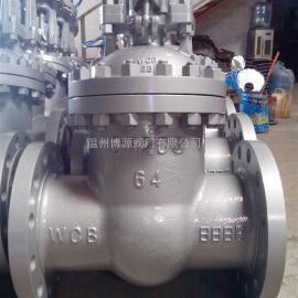 大口径闸阀Z541H-16-DN500DN600DN800