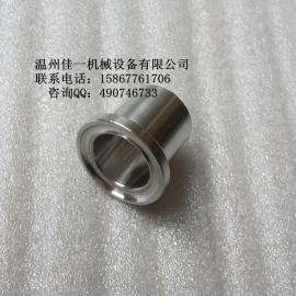 供应316L不锈钢快装卡箍接头(管外径19,卡盘25.4)