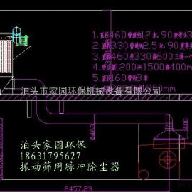 矿山振动筛、破碎机专用脉冲布袋除尘器|选型设计安装