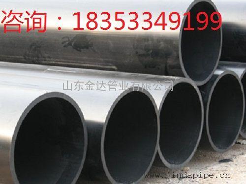 大口径超高分子量聚乙烯管