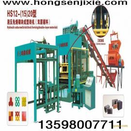 厂家直销*新型全自动液压免烧砖机  优质设备优质价格
