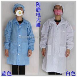 深圳电子厂防静电洁净无尘条纹翻领白色大褂厂家促销