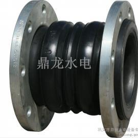 供应可曲挠双球体橡胶接头/挠双球体橡胶接头质量保障/鼎龙