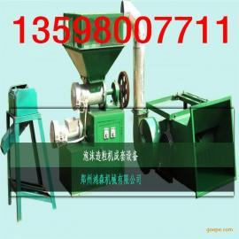 厂家直销浆造粒机成套设备 浆切粒浆泥膏型造粒 优质价格