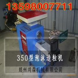 厂家直销浆造粒机 浆冲破机 优质设备优质价格