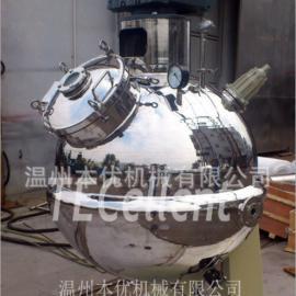 北京本优对角线稀释罐 对角线拌罐 对角线保暖罐