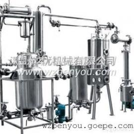 温州本优茶叶提取浓缩设备微型提取浓缩设备