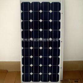 90瓦太阳能电池板厂家,90瓦太阳能板价格