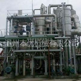 温州本优硫酸铵蒸发结晶器 多效蒸发结晶器