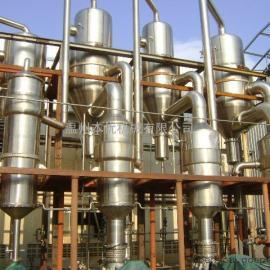 温州本优硫酸镁蒸发结晶器 硫酸镁多效蒸发结晶器 多效蒸发结晶器