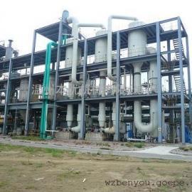 温州本优氯化铵蒸发结晶器 氯化铵废水处理多效蒸发结晶器