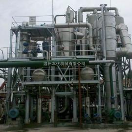 温州本优甘氨酸蒸发结晶器 多效甘氨酸蒸发结晶器