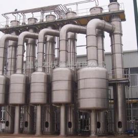 温州本优含盐废水蒸发结晶器 废水蒸发结晶器 废水蒸发器