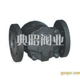 FT44-10/14/4.5浮球式蒸汽疏水阀