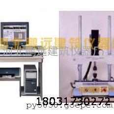 电液伺服砂浆疲劳试验机 微机控制电液伺服砂浆疲劳试验机