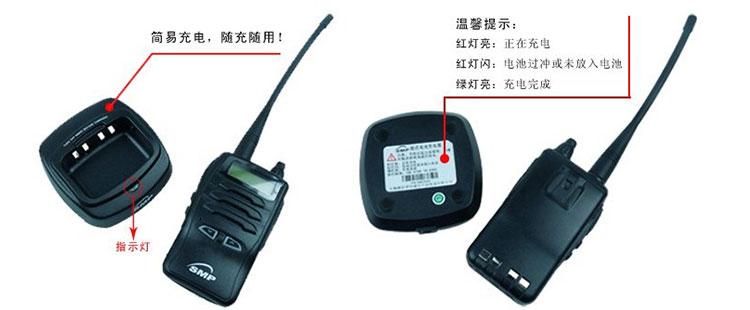 摩托罗拉SMP318对讲机