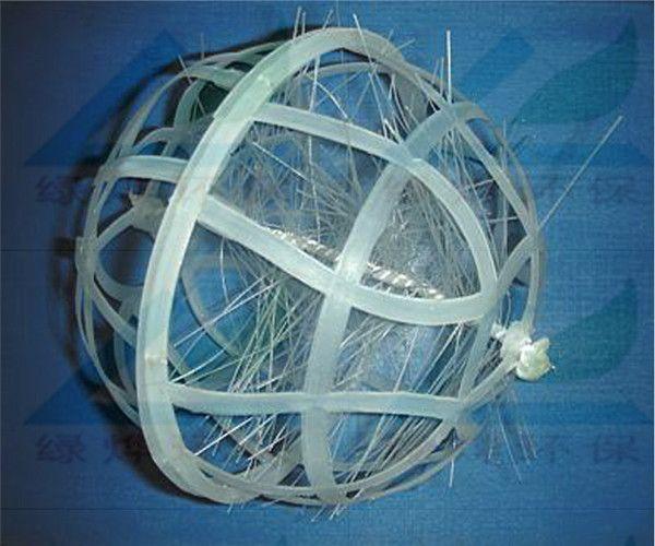 悬浮球填料 广州水处理悬浮球填料