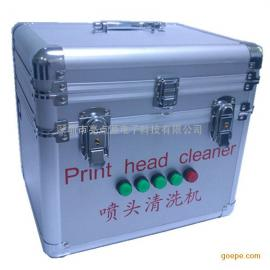 赛尔128/382溶剂墨水超声波喷头清洗机,喷头断针清洗保养